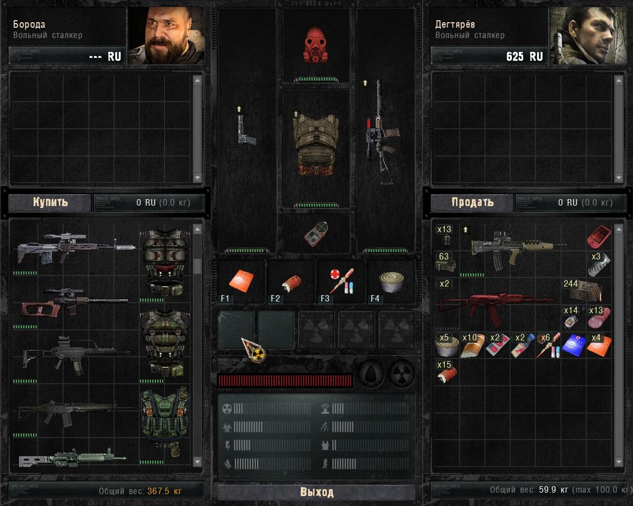 S.T.A.L.K.E.R.: Зов Припяти Stalker real mod. Обои для рабочего.